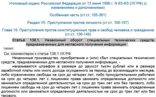 года жилищный кодекс российской федерации статья 159 коммуникабельность, связь жизнью