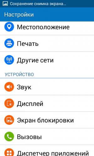 Samsung SM-J100FN Galaxy J1 LTE - Прошивки - 4PDA