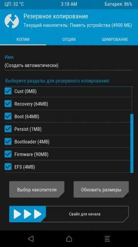 Xiaomi прошивка, апгрейд, сервис, ремонт, снятие ограничений защита пропеллеров спарк самостоятельно
