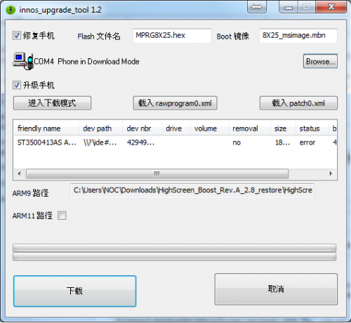 all-unlock v20 rc3 4pda