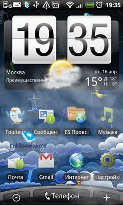 Виджет Sense Для Android
