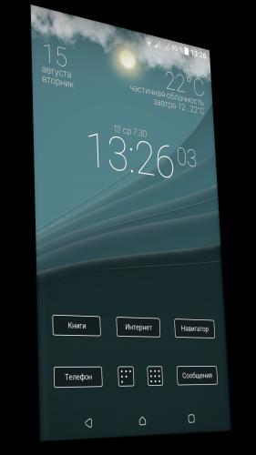 yowindow скачать полную версию на андроид
