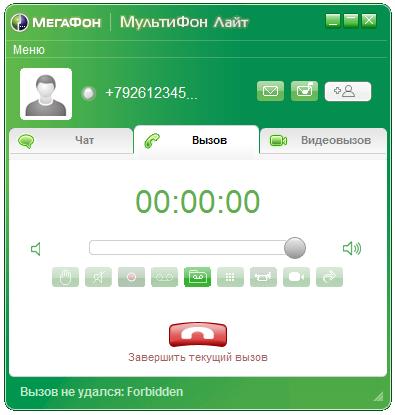 Как сделать на мегафоне чтобы не подключались подписки