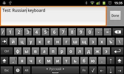 Keyboard android 4pda