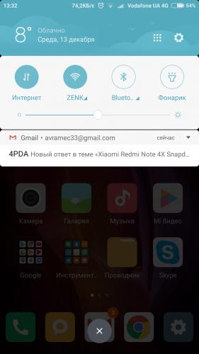 Xiaomi прошивка, апгрейд, сервис, ремонт, снятие ограничений алюминиевый кофр mavic pro с таобао