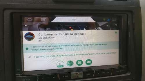 car launcher pro apk 2.1.6.57