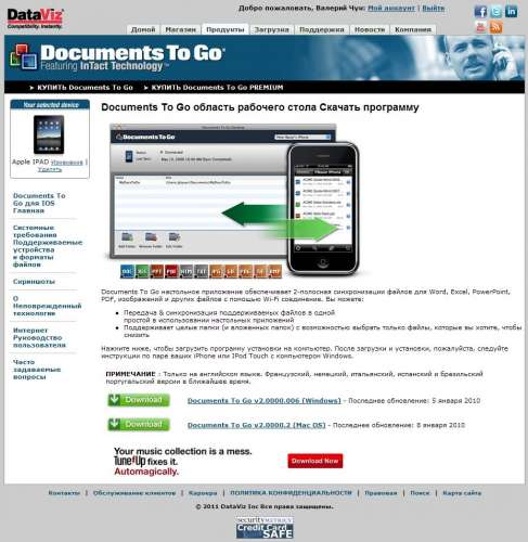 documents to go premium 4pda With documents to go 4pda