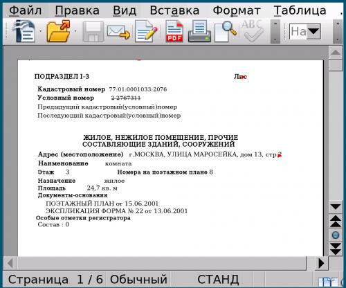 OPEN 4.0.0 TÉLÉCHARGER OFFICE