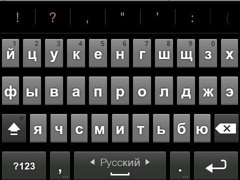 klitor-yazikom-bukvi-klaviaturi