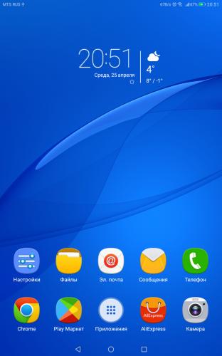 Каталог тем Huawei Emotion UI - 4PDA