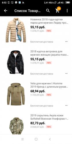 0da5e91d Клуб любителей зарубежного шоппинга - 4PDA