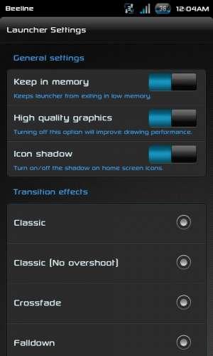 Как Сделать Откат Андроид Xperia P