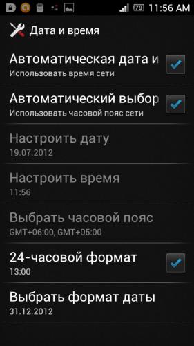Основные причины, из-за которых на телефоне андроид сбивается время и дата.