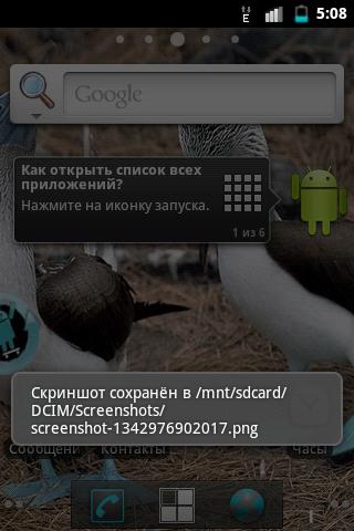Nexus 7 не включается. Как быстро восстановить планшет?