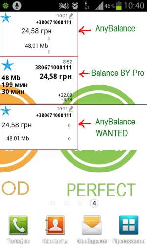 Anybalance 4pda - фото 10