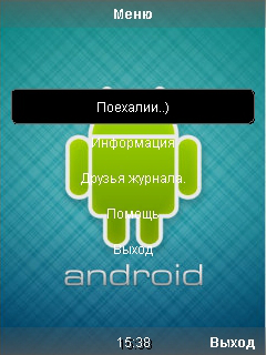 Wm Android 3