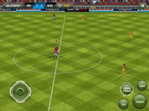 Управление Fifa 12 Iphone