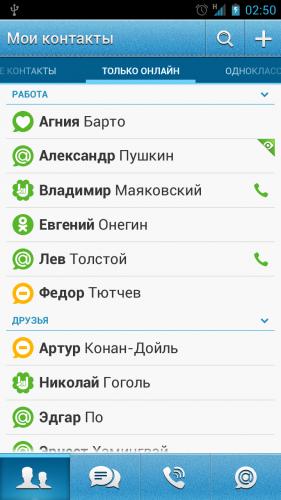 Мобильный знакомств огент