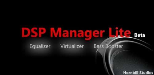 Dsp Manager Для Андроид