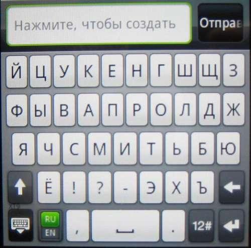 Клавиатура От Sony На Андроид