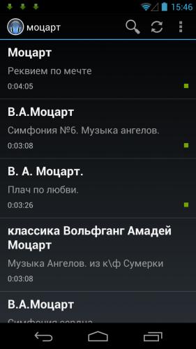 Вконтакте музыка и видео site:4pda.ru
