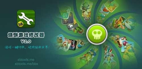 скачать Game Hacker 4pda - фото 3