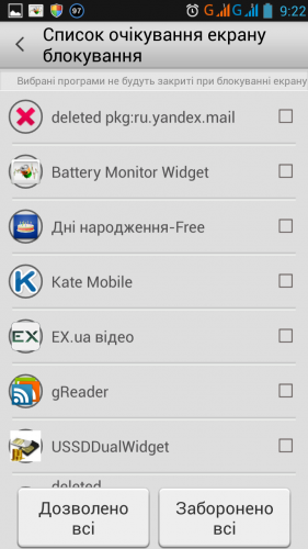 русифицированные программы на телефон