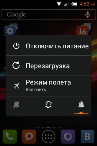 Телефон Мегафон Sp Al Инструкция
