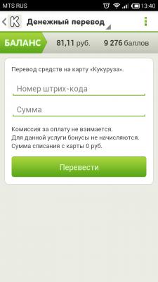 Кукуруза приложение для андроид скачать