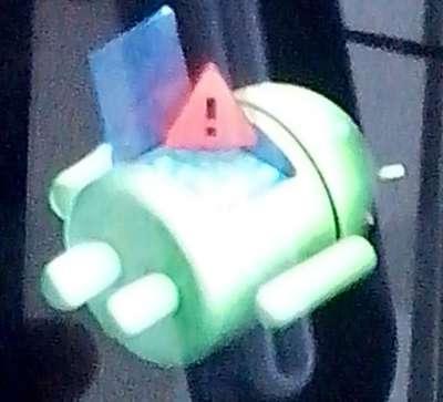 красный треугольник с восклицательным знаком в смс android