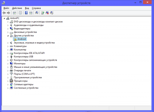 Adb Interface Driver 4pda