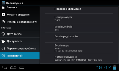 Драйвер softwinerkf026