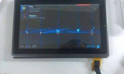Tscalibration2.apk 4pda