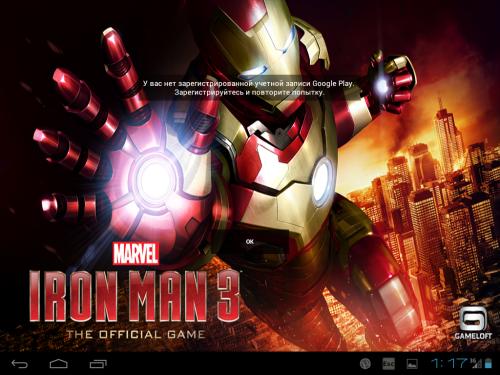 iron man 4pda