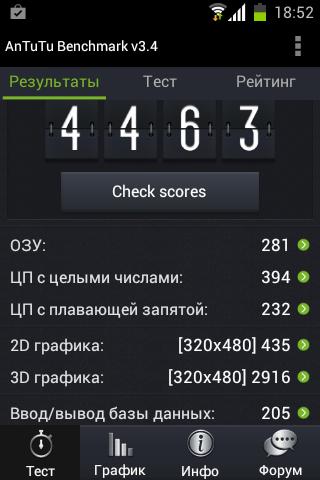 Как сделать скриншот мегафон логин 2