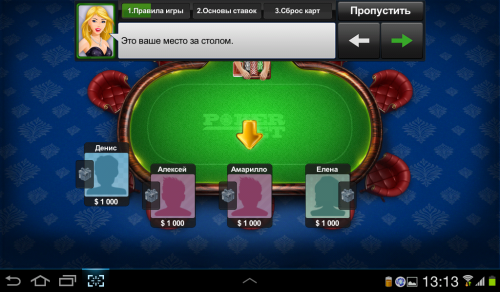 Miniclip texas holdem up