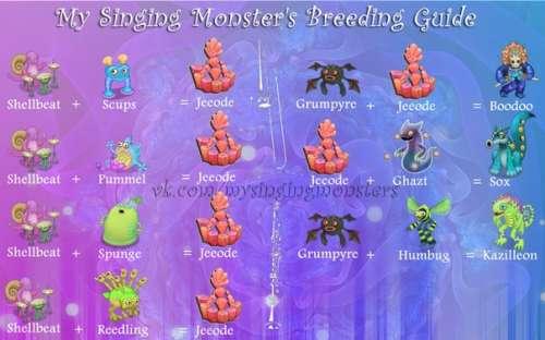 Как сделать дидж в my singing monsters