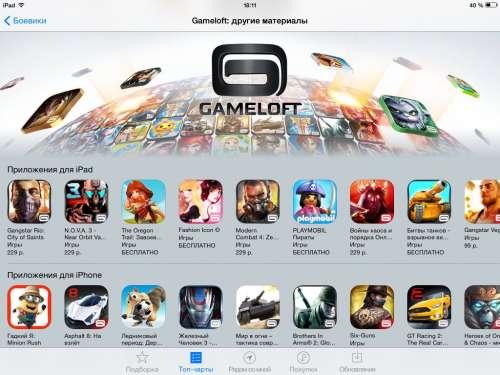 Игры На Андроид От Gameloft