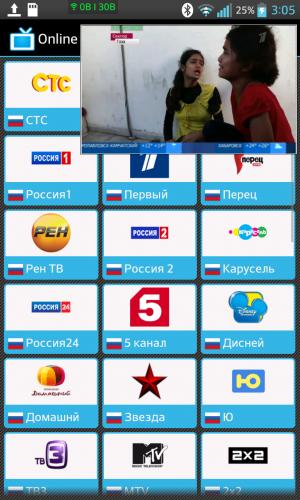 5 канал санкт петербург онлайн прямой эфир