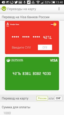 Деньги в кредит мтс