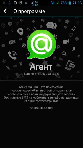 Мобильный Огент Знакомства