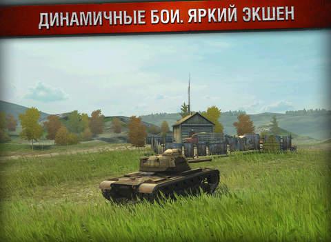 Озвучка- World of tanks - Top Up Прицелы Моды WoT - uCoz 27