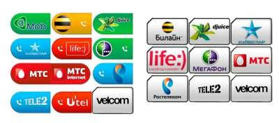Изменить Лого Оператора Андроид
