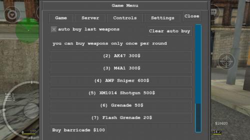 swat игра по сети