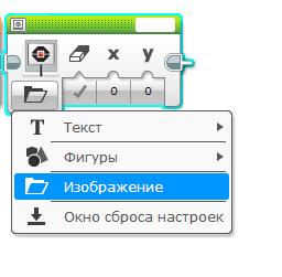 Shel50kit инструкция на русском - фото 9