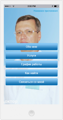 prokonsultirovatsya-s-seksopatologom