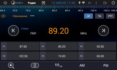 кашкай плохо ловит радио