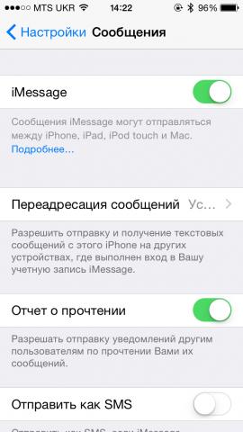 Как проверить бу айфон перед покупкой