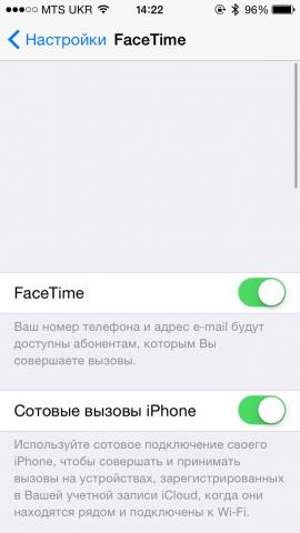 Как проверить айфон 5s при покупке