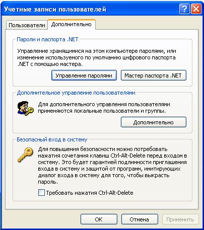 Как сделать на windows 10 чтобы не запрашивался пароль
